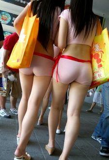 Hot asian ass.