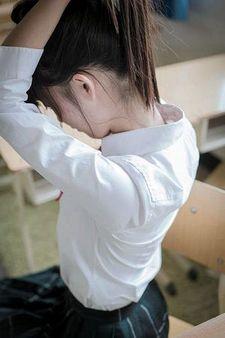 Beijing girl.